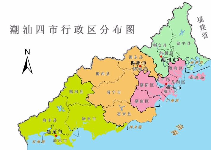 位于广东省东南沿海潮汕地区南部,东临汕头市潮南区,西接汕尾市陆丰